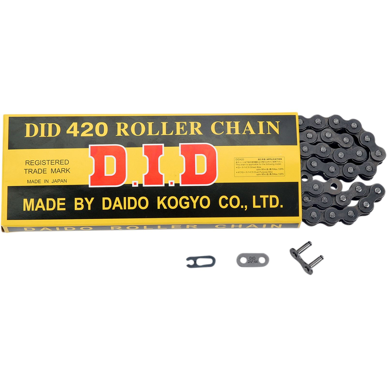 D.I.D 420 - High-Performance Motorcycle Chain - 130 Links